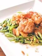 鶏肉と空心菜のオイスターソース炒め