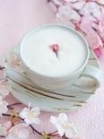 ほっこりヘルシー!桜の甘酒ラテ