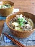 体の芯から温まる◎なすと生姜団子の味噌汁