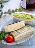 基本の3種サンドイッチ「たまご」「ツナ」「ハムチーズレタス」