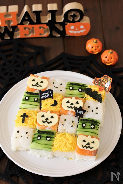 牛乳にパックラップを敷き、酢飯を入れてかたどった上にサーモンや錦糸卵、チーズなどでおばけを作ったモザイク寿司。