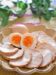 【簡単作り置き】しっとり♡味浸み鶏ハム