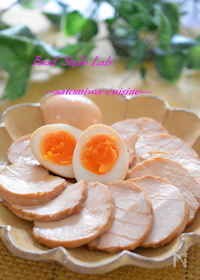 『【簡単作り置き】しっとり♡味浸み鶏ハム』