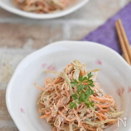 ごぼうのごま味噌サラダ【作りおき】