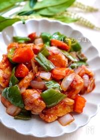 『豚肉より好きかも♡ 3種類の彩り野菜を使った酢鶏』