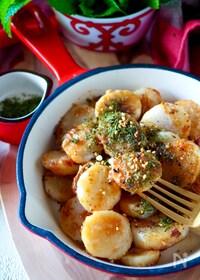 『【帆立?長芋?どちらも美味しい】帆立と長芋まん丸のり塩バター』