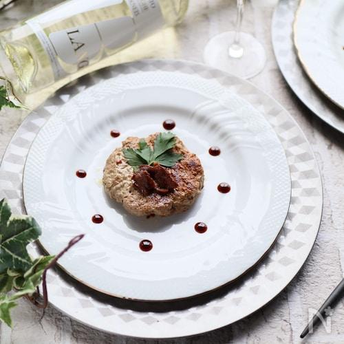 ポルチーニ茸の香り高いハンバーグ