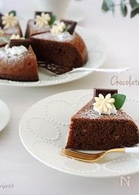 『型・オーブン不要!炊飯器de<らくウマ>チョコバナナケーキ』