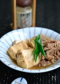 『牛肉豆腐【作り置き】』