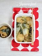 白菜と薄揚げのこっくり旨煮