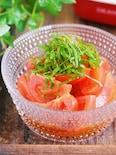 トマトのポン酢だれ漬け【#作り置き #やみつき】