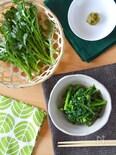 簡単!春菊の柚子こしょう炒め。あと一品ほしいときの冬の副菜。