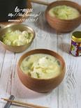 野菜たっぷり・真っ白豆乳汁。