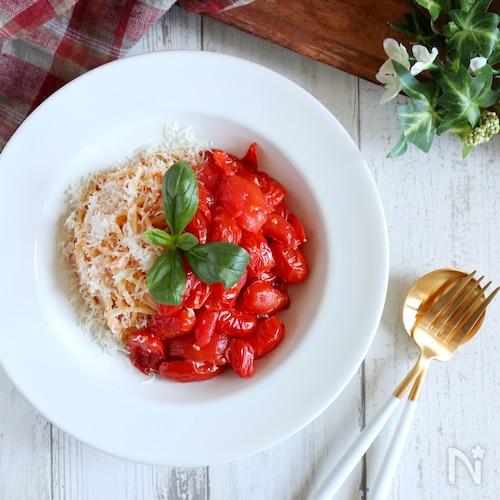 【超簡単!】贅沢ミニトマトのポモドーロ