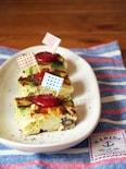 ポテサラで野菜たっぷりスペイン風オムレツ