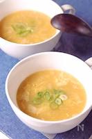 とろ〜り温まる♪中華風コーンスープ