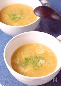 『とろ〜り温まる♪中華風コーンスープ』