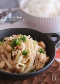 『大豆と大根で健康おかず♡ごはんがもりもりすすむ炒り大根♡』