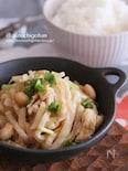 大豆と大根で健康おかず♡ごはんがもりもりすすむ炒り大根♡