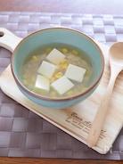 豆腐とコーンのコンソメスープ