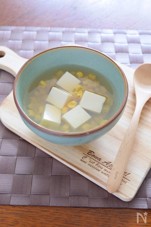 お豆腐とコーンのコンソメスープ