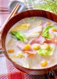 『和洋仕立て♪『白菜とベーコンのクリームスープ』』