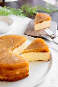 ワンパン焼きりんごのベイクドチーズケーキ (タルトタタン風)