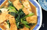 味も食感も相性抜群!栄養たっぷり【小松菜×厚揚げ】の人気おかず15選