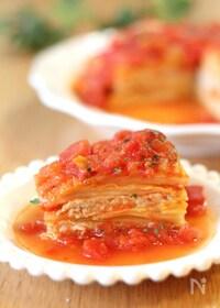 『トマト煮込みのミルフィーユ白菜』