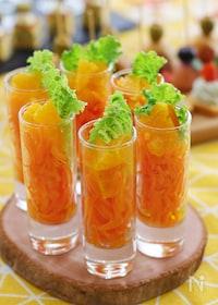 『作り置きOK!ニンジンのオレンジマリネ』