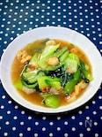 海老と青梗菜の中華炒め煮