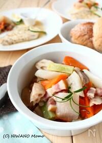 『ベーコンと根菜のブレゼ(蒸し煮)』