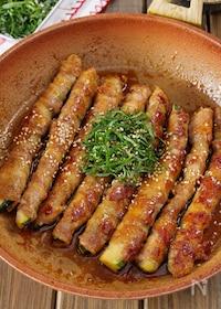 『【大葉が超合う】肉巻きズッキーニのご飯が進む生姜ポン照り』