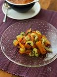 にんじんとセロリのモロッコ風サラダ