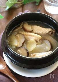 『鶏手羽と大根のスープ』