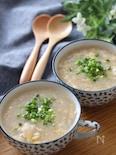 身体ポカポカ♡とろとろすりおろしレンコンのかきたまスープ