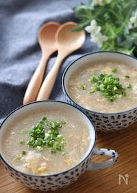 『身体ポカポカ♡とろとろすりおろしレンコンのかきたまスープ』