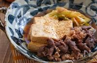 本当に美味しい肉豆腐|何度も作りたい定番レシピVol.105