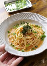 『【優しいレシピ】まろやかソースの明太子クリームパスタ』