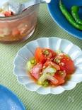 アジア料理の副菜にぴったり!トマトとセロリのマリネ