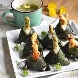 春野菜の天ぷらで!ニョキニョキおかずおにぎり♪