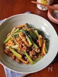 チャチャッと!小松菜と油揚げの甘辛炒め