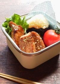 『お弁当に~鮪のこってりマヨワイン醤油ステーキ〜 』