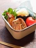 お弁当に~鮪のこってりマヨワイン醤油ステーキ〜