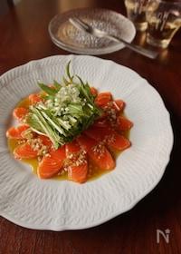 『水菜とサーモンの柚子胡椒カルパッチョ』