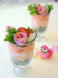 薔薇ハムがCUTE!洋風グラスで3色寿司