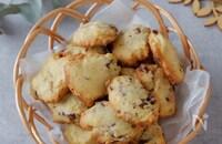 ワンボウルで簡単ドロップクッキー