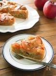りんごたっぷり!アップサイドダウンケーキ