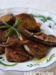 レバーとさつま芋のバルサミコ酢ソテー