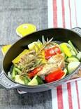 ローズマリーと塩、胡椒だけで旨い「チキンと夏野菜の蒸し煮」